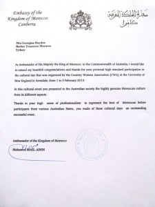 Morocco Government commendation for Berber Treasures Morocco Tours