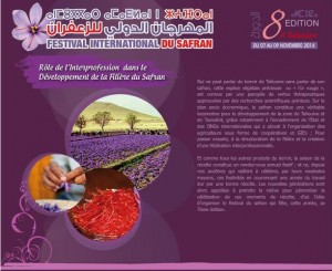 Saffron festival 2015 website large
